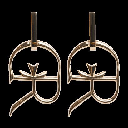 Plain cr logo earrings